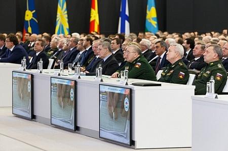 Выездная коллегия МО РФ в Балашихе