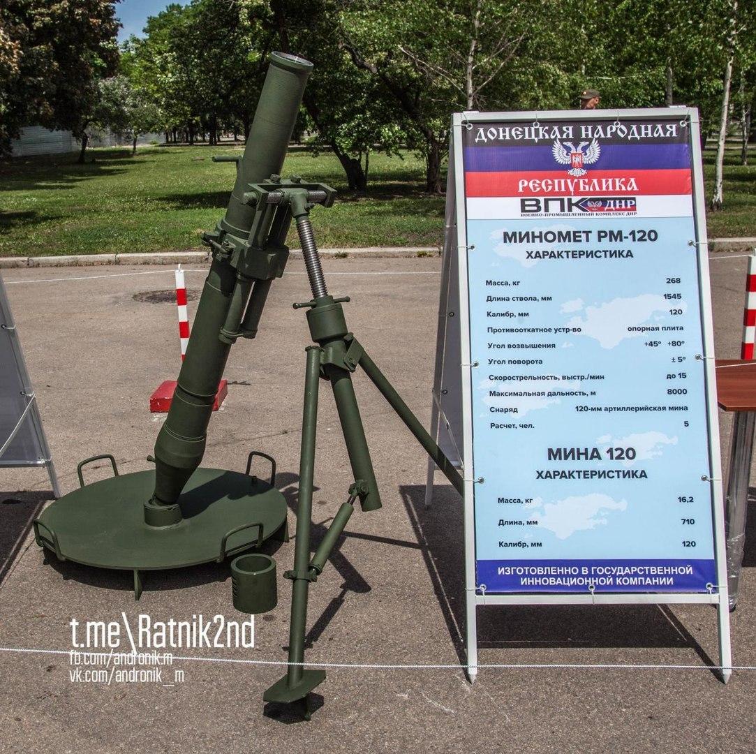 """Альтернативи мінометів """"Молот"""" для ЗСУ сьогодні немає, - """"Укроборонпром"""" - Цензор.НЕТ 259"""