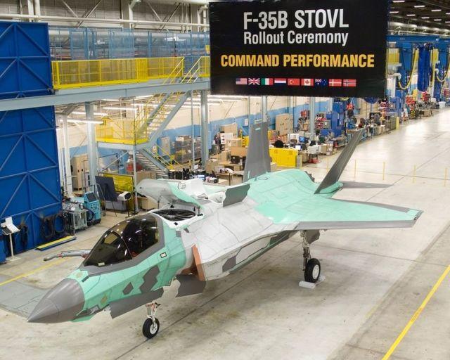 Выкатка F-35B из сборочного цеха