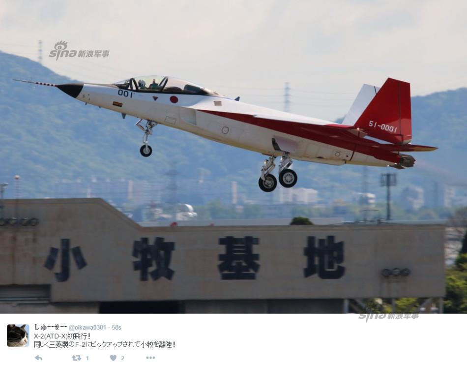 Полет технологического демонстратора Х-2 японского истребителя.