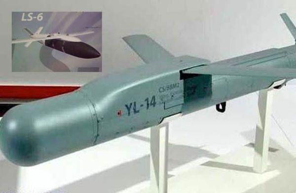 YL-14