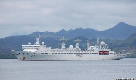 Судно слежения за космическими полётами «Yuan Wang 6»