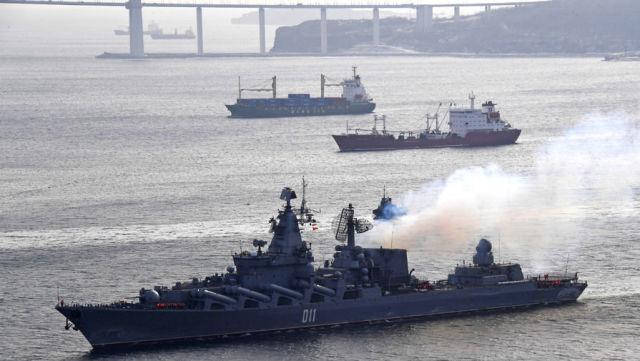Тихоокеанский флот ВМС РФ