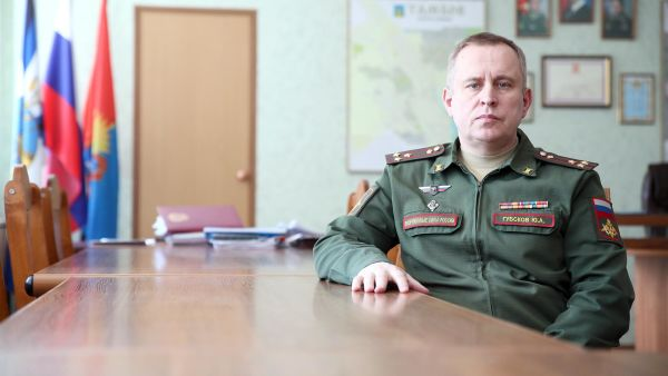 Юрий Губсков
