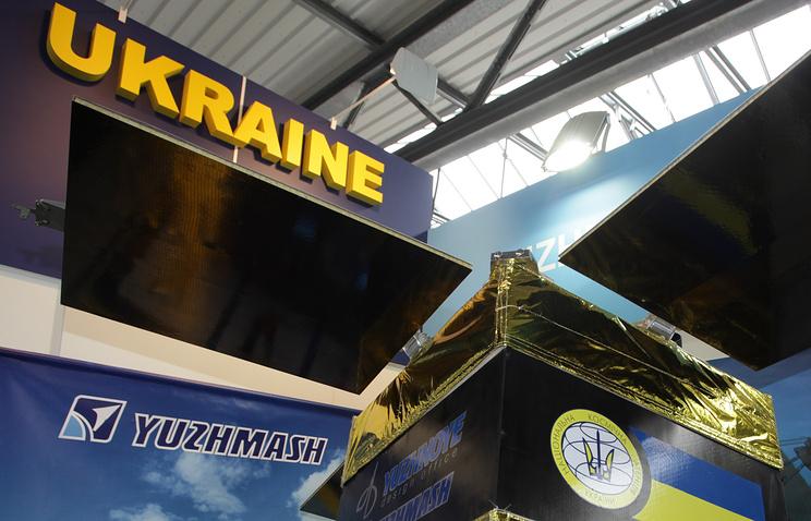"""Украинская компания """"Южмаш""""."""