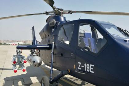 Z-19E