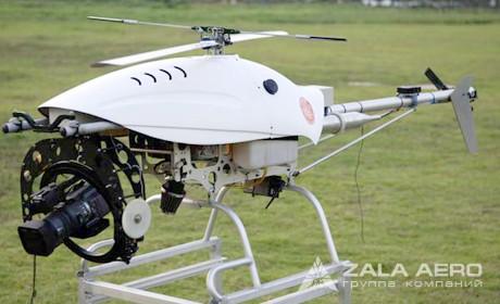 Беспилотный летательный аппарат ZALA 421-23.