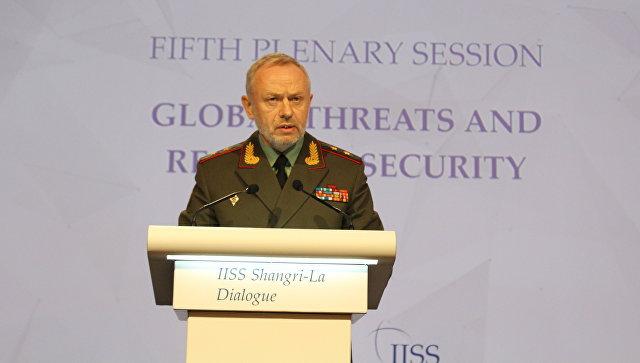 Замминистра обороны РФ генерал-лейтенант Александр Фомин на Международной конференции по вопросам безопасности в АТР Шангри-ла диалог.