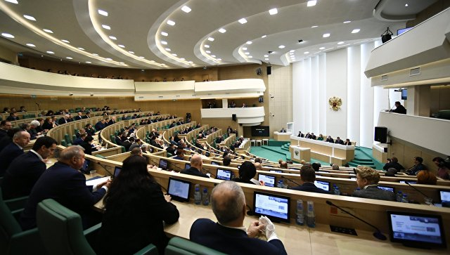 Заседание Совета Федерации РФ. 29 ноября 2017.