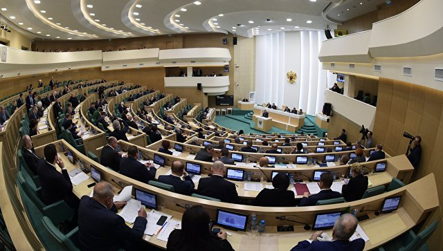 Заседание Совета Федерации РФ. Архивное фото.