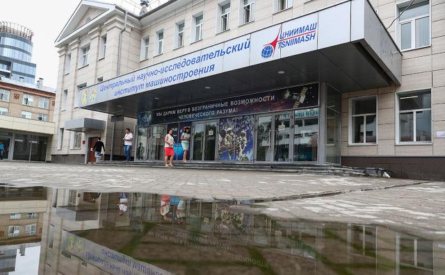Здание ЦНИИмаш
