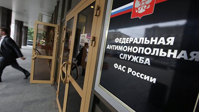 Здание ФАС России. Архивное фото.