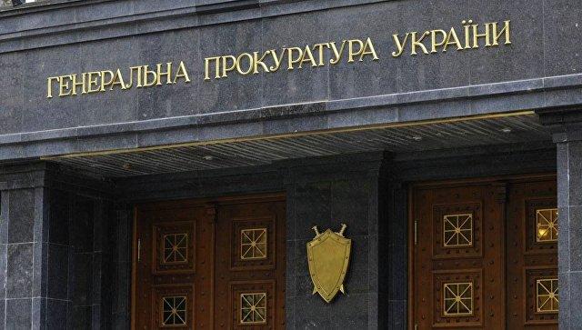 Здание Генеральной прокуратуры Украины. Архивное фото.