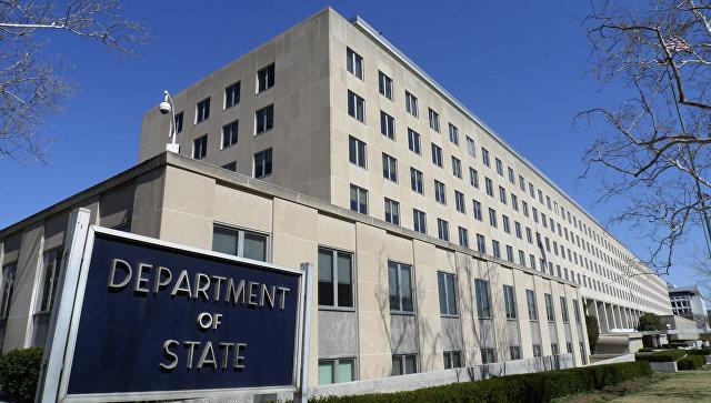 Здание Госдепартамента США. Архивное фото.