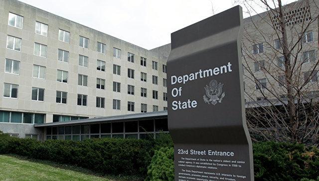 Здание Госдепартамента США в Вашингтоне. Архивное фото.