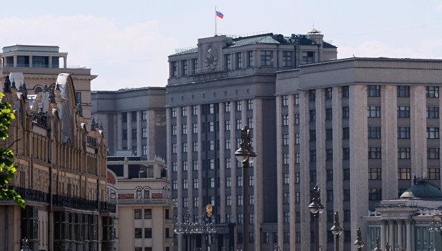 Здание Государственной Думы РФ. Архивное фото.