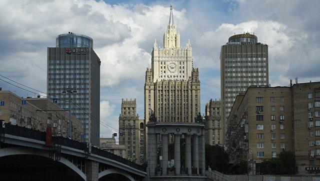 Здание МИД РФ в Москве. Архивное фото.