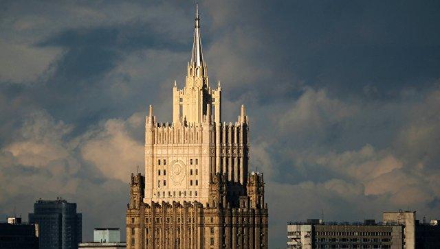 Здание министерства иностранных дел РФ в Москве. Архивное фото.