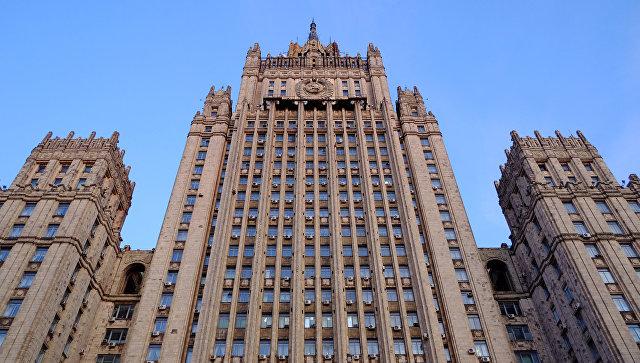 Здание министерства иностранных дел России. Архивное фото.