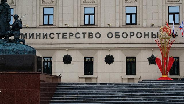 Здание министерства обороны РФ на Фрунзенской набережной в Москве. Архивное фото.