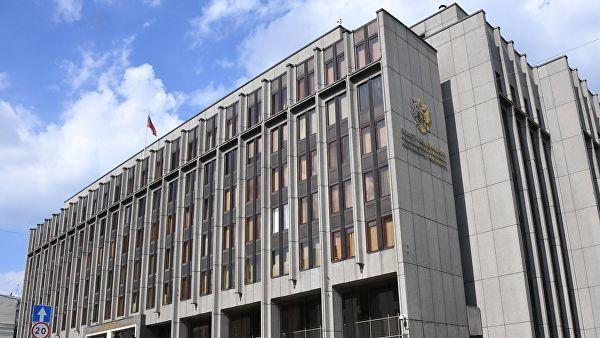 Здание Совета Федерации Федерального Собрания Российской Федерации