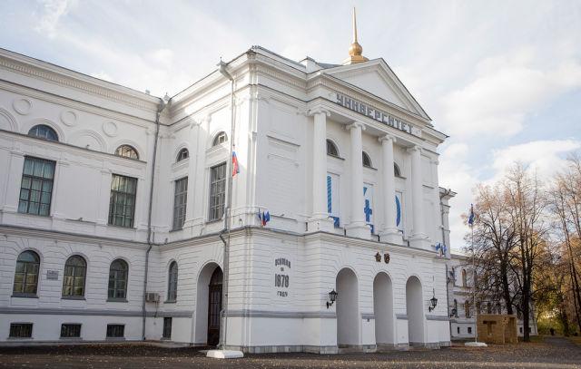 Здание Томского государственного университета