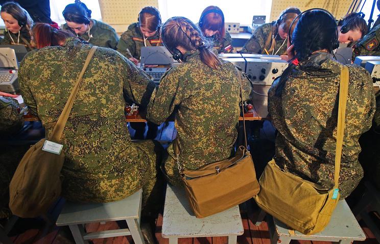 Женщины-военнослужащие ВС РФ