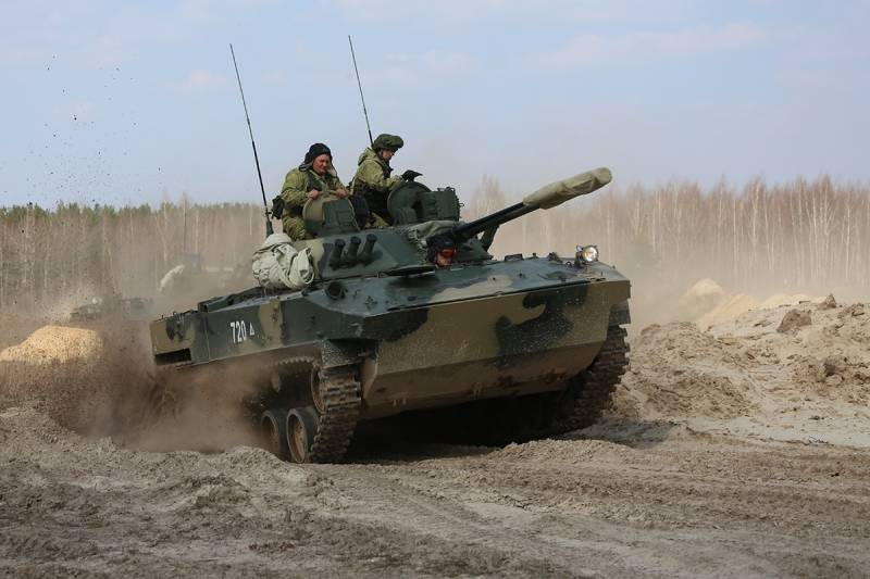 БМД-4М на учениях.