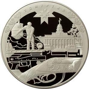 Юбилейная монета с изображением автомата Калашникова