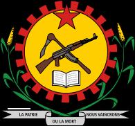 АК-47 на гербе Буркина Фасо