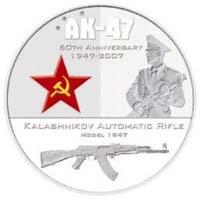 Монеты с гравировкой АК-47