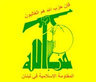 АК-47 на эмблеме группировки Хезболла