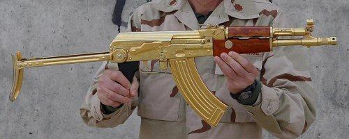 Позолоченный АК Саддама Хусейна
