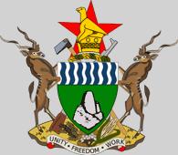 АК-47 на гербе Зимбабве